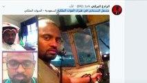 مفاجأة: صور فريق اغتيال جمال خاشقجي .. منهم حراس محمد بن سلمان وابن عم سعود القحطاني
