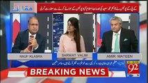 Pakistan Kay Paisay Na Anay Ki Main Wajah Tariq Bajwa Hain-Rauf Klasra