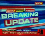 South Kashmir: SPO shot and injured by suspected terrorists near house in Pulwama