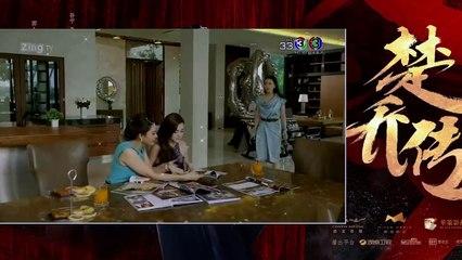 Yêu Trong Cuồng Hận Tập 12 HTV2 Lồng Tiếng Phim Thái Lan Yeu Trong Cuong Han Tap 12 Yeu Trong Cuong Han Tap 13