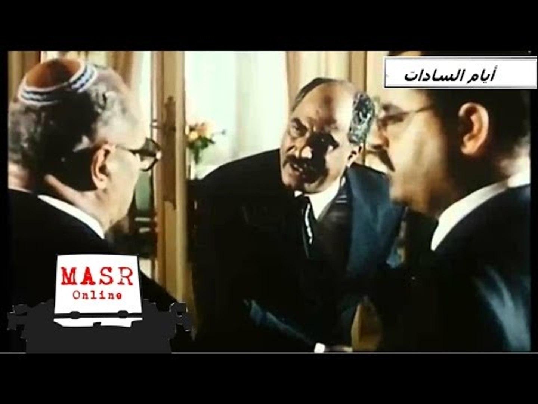 الفيلم العربي I أيام السادات I بطولة أحمد زكي وميرفت أمين ومني زكي
