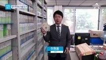 [더하는뉴스]읽어주는 기쁨…'낭독 봉사' 아시나요?