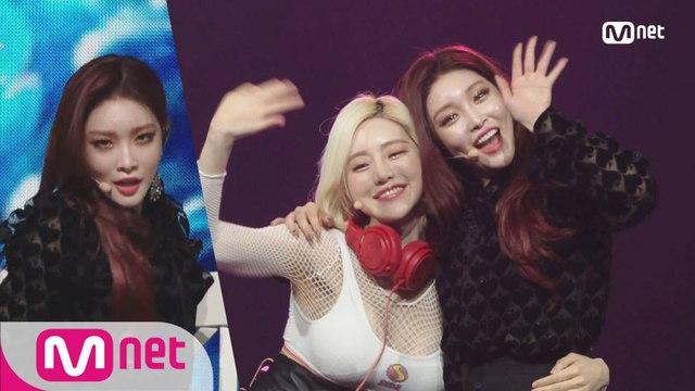 청하(CHUNG HA) - Love U (With. DJ 소다)|KCON 2018 THAILAND × M COUNTDOWN