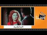 الفيلم العربي - الباطنية - بطوله ناديه الجند�