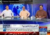 Rauf Klasra lies that Imran Khan requested Nawaz Shairf to build the road leading to Bani Gala