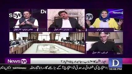 Will Imran Khan Quit if Bureaucrats won't help Imran Khan, Watch Malick Response