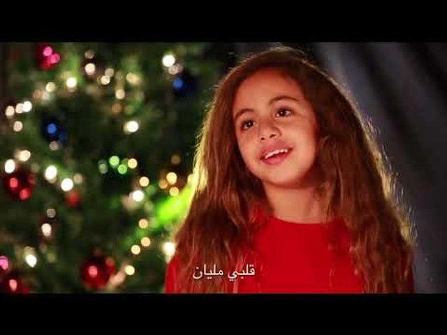 ترنيمة الكريسماس - انا فرحان - ماجد شفيق و New Hope Team