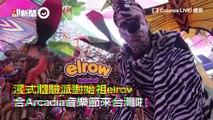 【朝聖分享】在下方留言「說服另一半陪你去Arcadia的一句話」即可參加抽獎,免費送你朝聖「2018 Arcadia Taiwan - FINAL LANDING」(門票2張一組,共3組)。全球獨家一票兩玩,雙國際品牌電子音樂盛會Coming Sooooooooooon!!!!!要暫別台灣的Arcadia,沈