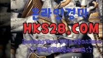 인터넷경마 온라인경마사이트 PEM99점 C0M , 사설경마