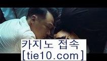 카지노사이트《캔카지노→쿠폰』↖can123≠net『월드카지노≫슈퍼카지노