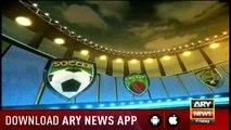Sports Room | Najeeb-ul-Husnain | ARYNews | 12 October 2018