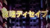夜咄ディセイブ  IA ( cover by かしこまり & 樋口楓 )
