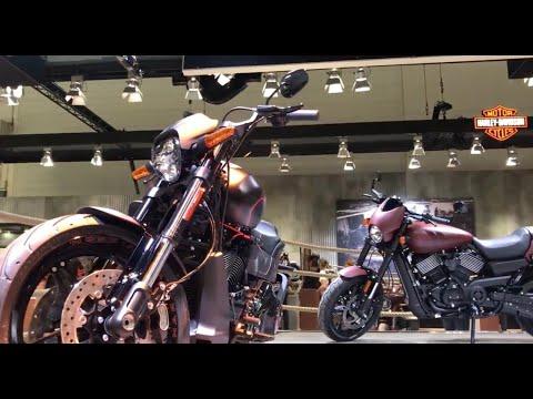 Intermot – Harley Davidson