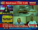 Former BDA commissioner Sham Bhat under scanner for striking deal for BDA plots  Speak Out India
