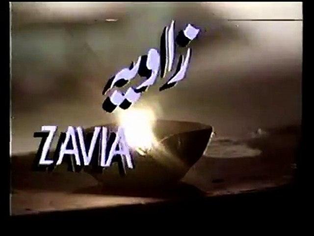 Zavia (Ashfaq Ahmed) - Episode 01
