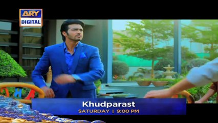 Khudparast OST _ Singer_ Shani Arshad _ ARY Digital - Vitz Motion