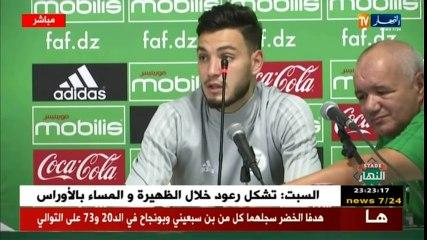Algérie-Bénin : Déclarations d'après match de Bensebaini et Atal