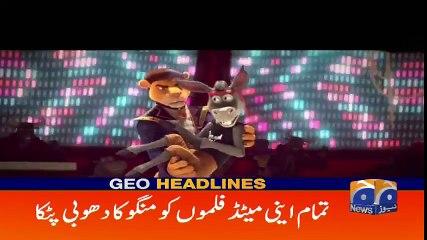 Geo Headlines - 02 PM - 14 October 2018 ( 480 X 854 )