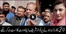 Nawaz Sharif is unable to cast his vote due to unavailability of identification card with him