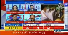 By-Elections 2018 Special Aaj News  – 14th October 2018