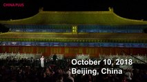 Deutsche Grammophon marked its 120th anniversary with a special concert in the Imperial Ancestral Temple of the historic Forbidden City in Beijing. The concert