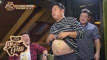 [깨알 한입만 극장] 뚱가네 정육점 - 인생은 고기서 고기 - [맛있는 녀석들 Tasty Guys] 190회