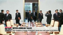 Two Koreas to hold fifth round of high-level talks at border village of Panmunjeom