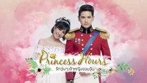 Princess Hours Episode 02 EngSub