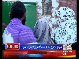 Waqtnews Headlines 10:00 AM 15 October 2018