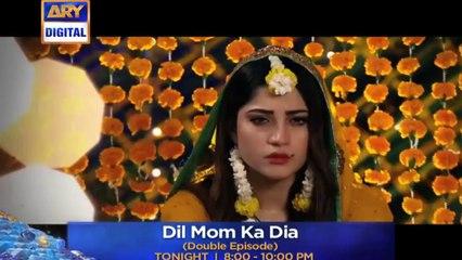 OST _ Dil Mom Ka Diya _ Singer's _ Adnan Dhool , Sanam Marvi - Vidz Motion