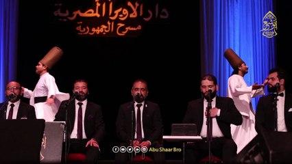 قمر سيدنا النبي ﷺ (حصريًا) الإخوة أبوشعر | Qamar Sayiduna Alnaby (Exc) Abu Shaar Bro
