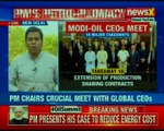 PM Modi chairs #OilSummit: PM Narendra Modi meet with global CEOs on fuel price
