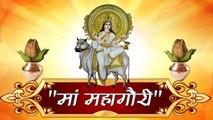 नवरात्रि के आठवें दिन मां महागौरी की पूजा करें,कन्या पूजन के नियम और महत्व