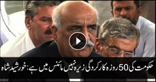 Khursheed Shah says government's performance is not zero but less than zero
