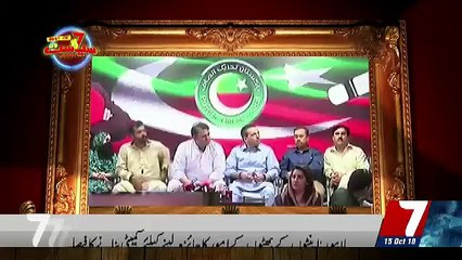 Siyasat – 15th October 2018
