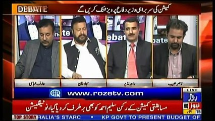 Debate With Nasir Habib - 15th October 2018