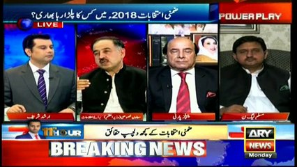 Govt couldn't run election campaign like opposition: Iftikhar Durrani