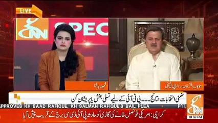 Humayon Akhter Telling Why He Joined PTI..