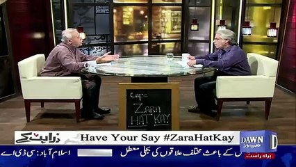 Zara Hut Kay - 15th October 2018