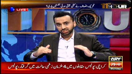 11th Hour | Waseem Badami | ARYNews | 15 October 2018