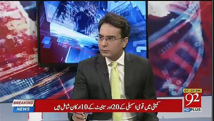 Arif Nizami Ki Nawaz Sharif Se Mulaqat Mein Kia Guftgu Huyi ???