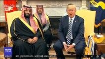 """트럼프-사우디 국왕 통화…""""사우디 원유 증산할 것"""""""