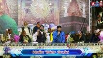 Aao Mere Nabi Ki Shan Suno l Hafiz Tahir Qadri l Amezing & Hart Tuching Mahfil e Naat 2018