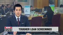 S. Korean gov't announces tougher loan screening measures to reduce household debt