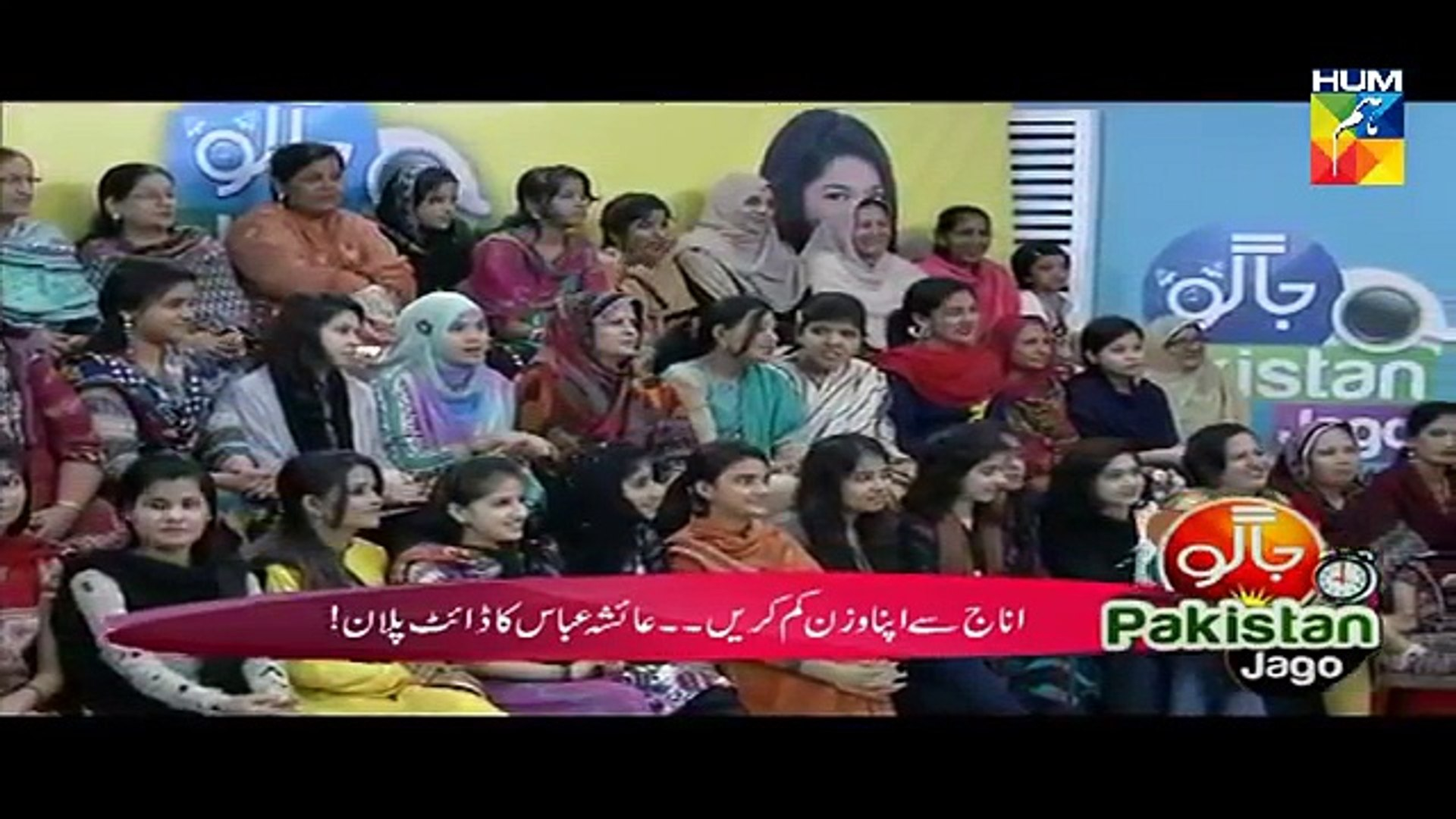 Awesome diet plan by Dr Ayesha
