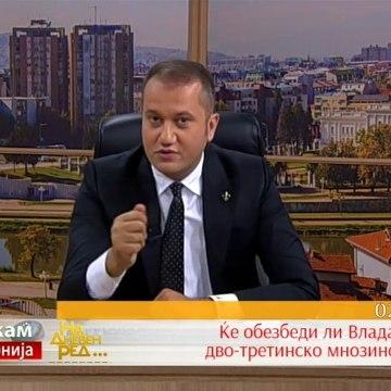 """""""Карасевда"""" од 23-ти октомври продолжува на Сител"""