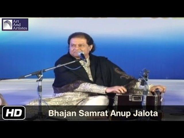 Bhajan By Anup Jalota   Aisi Lagi Lagan   Devotional Music   Bhajans   Art and Artistes