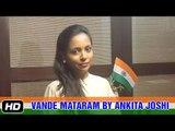 Vande Mataram by Ankita Joshi - Independence Day Special