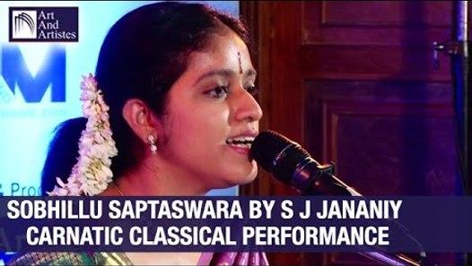 Sobhillu Saptaswara By S J Jananiy   Carnatic Classical Performance   Idea  Jalsa   Art And Artistes