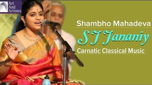 S J Jananiy   Shambho Mahadeva   Carnatic Classical